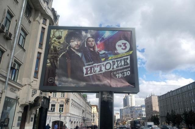 В Москве анонсы