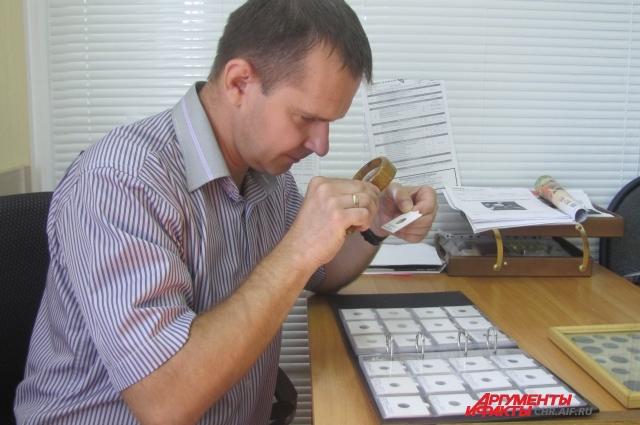 Сейчас в коллекции воронежца в основном монеты, найденные в пределах Черноземья