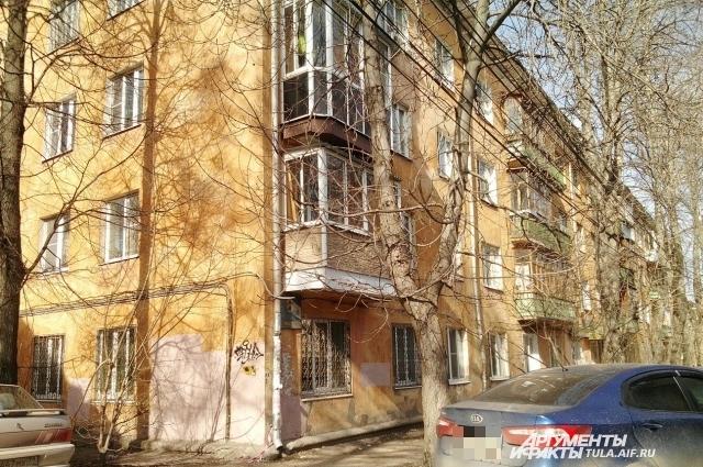 Так выглядит дом на улице Смидович, который хотят надстроить