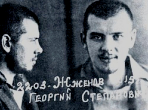 Фото из личного дела заключённого Г. С. Жжёнова. 1938 год.