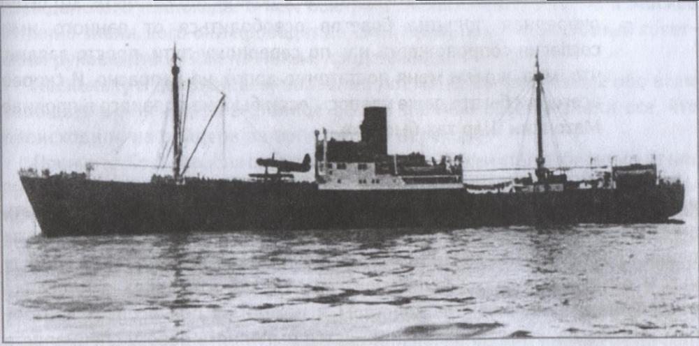 Немецкий рейдер плавал в советской Арктике под видом торгового судна.