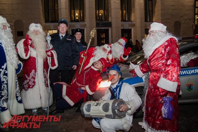 Саммит Дедов Морозов