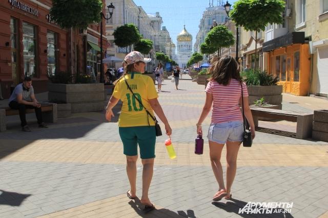 Болельщики из далекой Бразилии в Ростове-на-Дону!