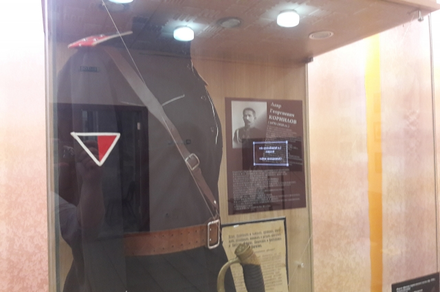 Форма офицера корниловского полка. Реконструкция.