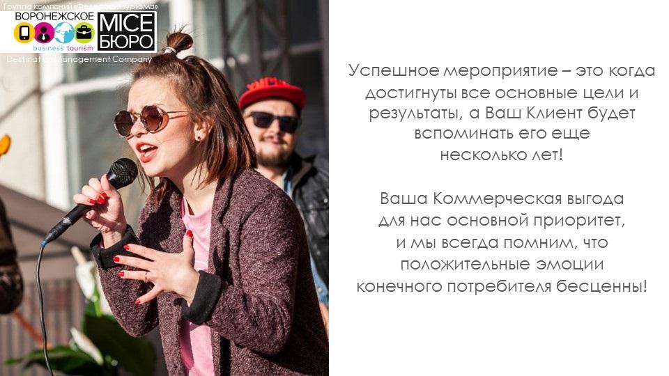 Из презентации Александра Зяблова.