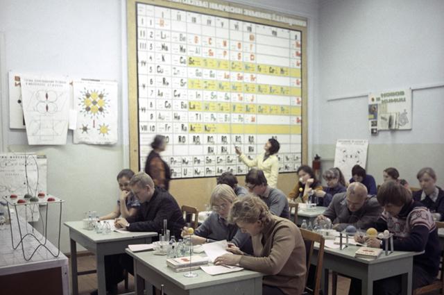 Школа рабочей молодежи. 1973 год.