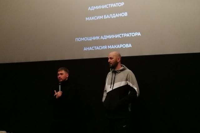 Актёры представили фильм на предпремьерном показе.