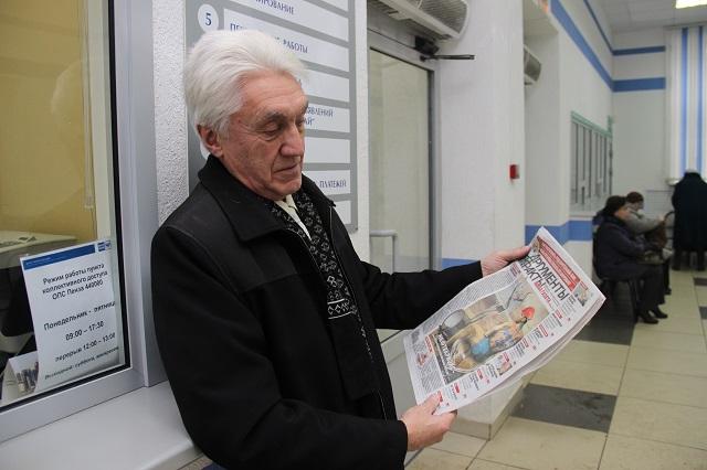 Кирилл Застрожный выбирает «Аргументы и Факты».