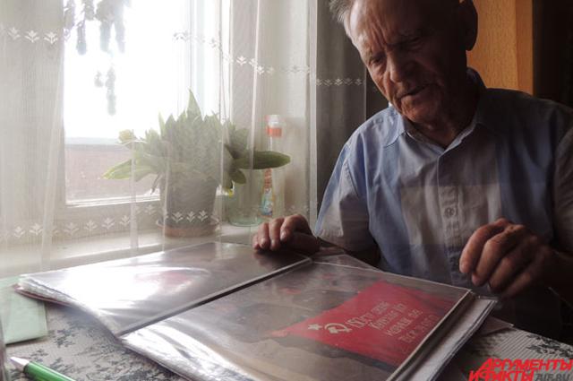 Со времён войны у Николая Беляева остались два осколка в рёбрах и фотографии.