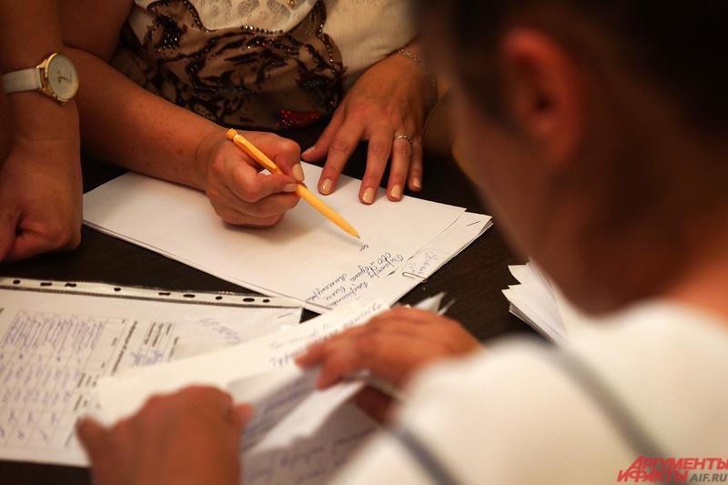 Многие стали писать заявление, как сказала им руководитель турфирмы.
