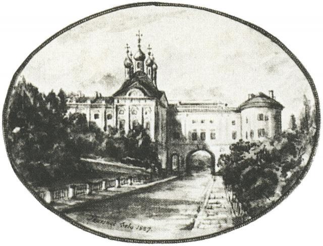 Лицей на литографии 1820-х годов.