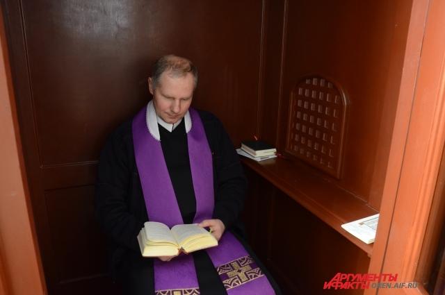 Священник Зенон: самая хорошая подготовка к Рождеству – исповедь.