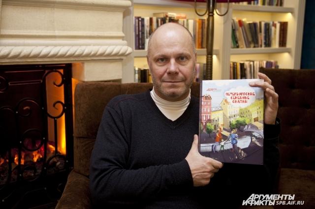 По мнению Алексея Кортнева, чтение сказок делает сближает детей и родителей.
