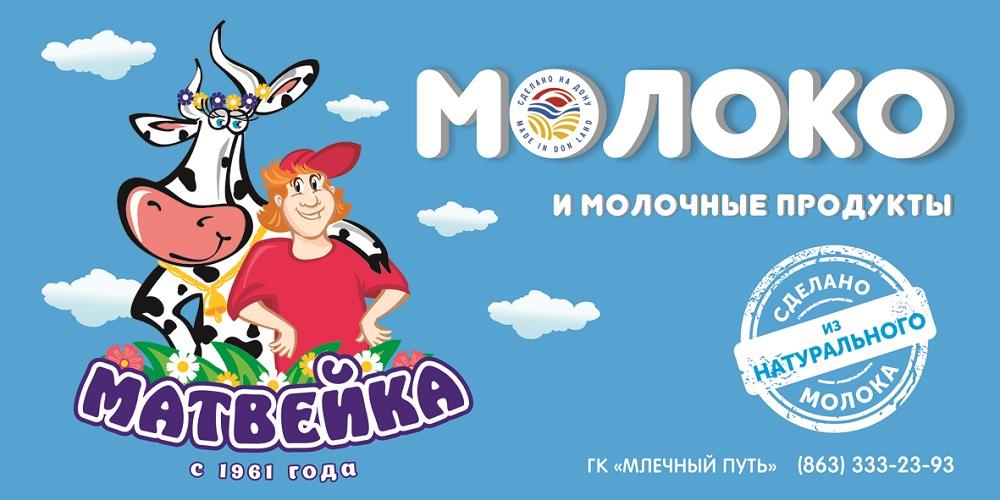 Раймолпром