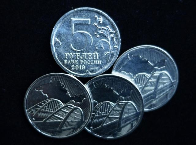 Памятная монета, выпущенная ЦБ России в честь пятой годовщины присоединения Крыма к России.