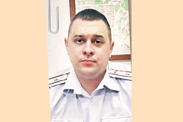 Майор полиции Дмитрий Ермаков.