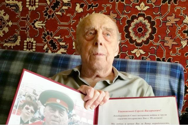 Ветеран Великой Отечественной войны, Почётный гражданин Воронежа Сергей Некраш