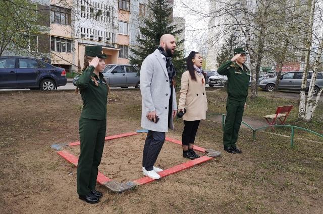 Группа «VИTAMИN B» и курсанты военной академии Воздушно-космической обороны имени маршала Жукова