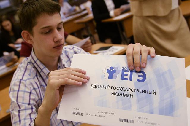 В 2015 году из ЕГЭ по русскому языку исчезнут тесты