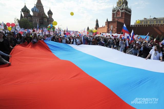 российский флаг, Красная площадь