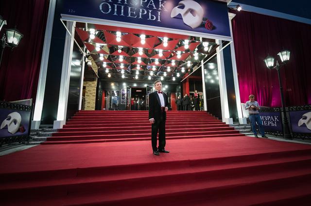 Дмитрий Богачев на Премьере Призрака Оперы.