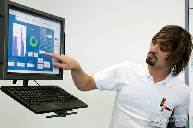 Демонстрация оборудования – больницы Германии оснащены передовым оборудованием.
