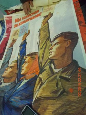 Изъятые плакаты