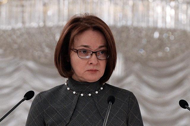 Председатель Банка России Эльвира Набиуллина на съезде Ассоциации российских банков в Москве.