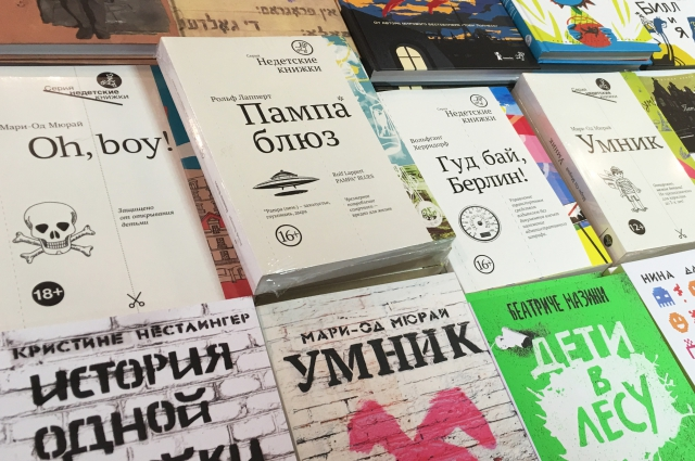 «Недетские» книги.