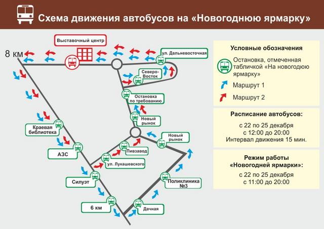 Схема проезда.