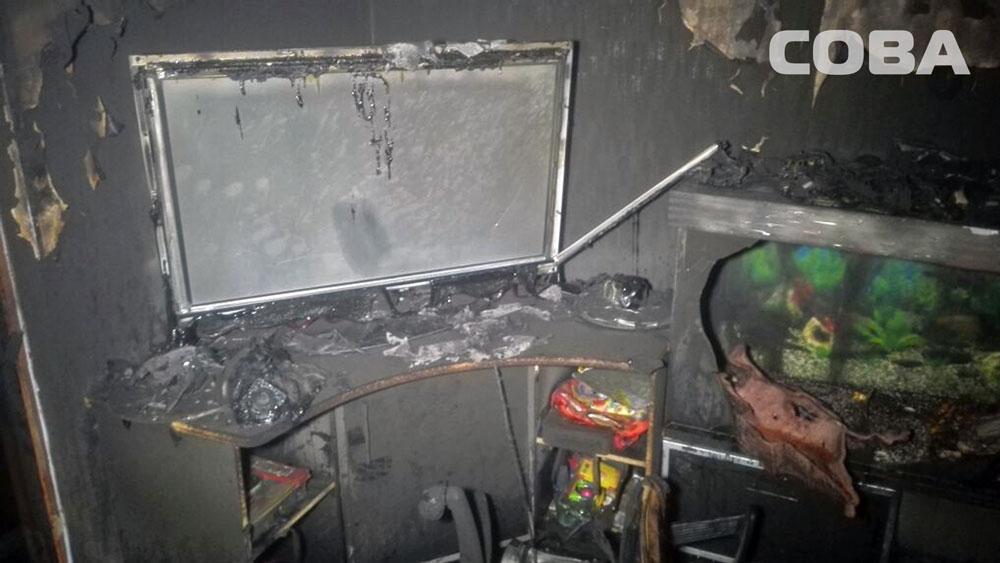 Пожар на Софьи Перовской, 110 в Екатеринбурге.