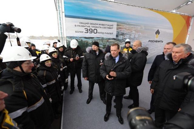 Дмитрий Медведев на Кондинском месторождении