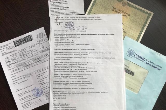 Список документов для получения льготных лекарств должен выдать педиатр или медсестра на первом же приеме
