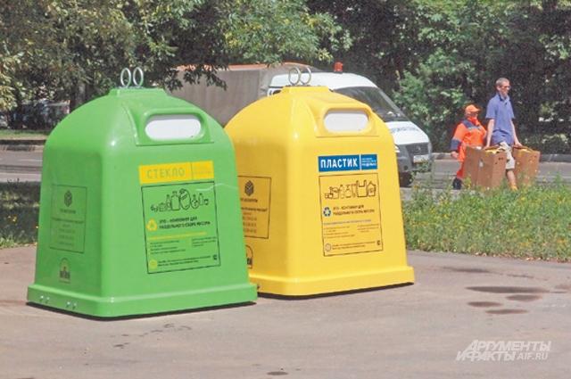 На таких контейнерах жители города тренировались собирать мусор раздельно. Новые контейнеры будут синего и чёрного цвета. Их поставят до 2020 года в рамках программы «Мой район».