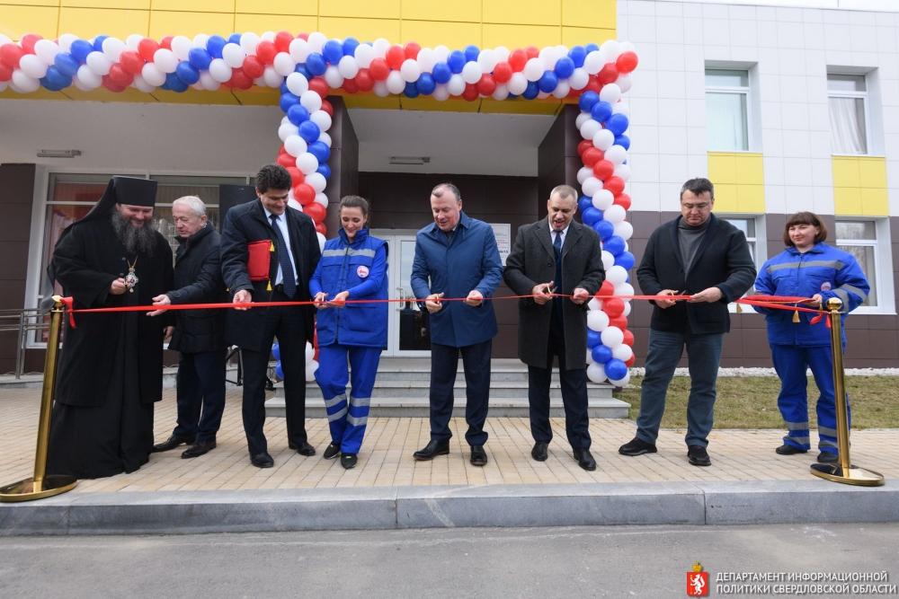 Подстанция передана в безвозмездную собственность муниципалитету. Власти Екатеринбурга закупили для учреждения мебель и оборудование. Такой опыт сотрудничества реализуется на территории Екатеринбурга впервые.