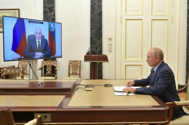 Встреча проходила в формате видеосвязи.