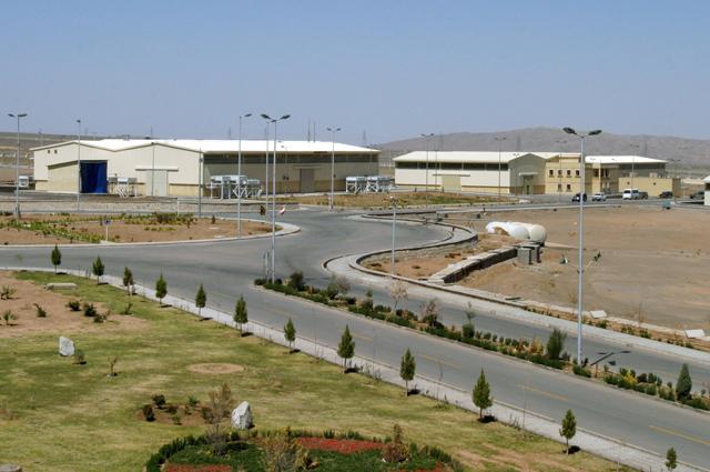 Завод по обогащению урана в иранском городе Натанз.
