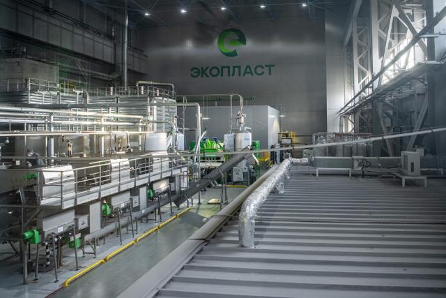 Завод по переработке корпусных пластиков «Экопласт» в особой экономической зоне «Технополис «Москва».