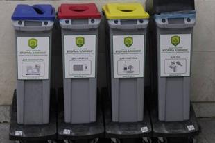 Примерно так выглядят мусорные контейнеры в европейских странах. А нам слабо?
