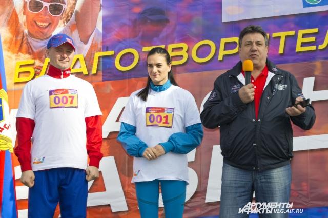 Мероприятие организовал фонд Елены Исинбаевой.