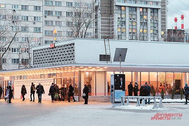 Станция метро «Ленинский проспект».