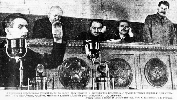 Выступление Трофима Лысенко в Кремле в 1935 году. На заднем плане (слева направо): Станислав Косиор, Анастас Микоян, Андрей Андреев и Иосиф Сталин.