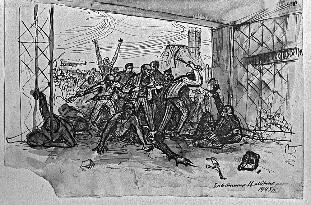 Рисунок «Восстание 11 апреля 1945 года» художника Александра Ханько в концлагере Бухенвальд.