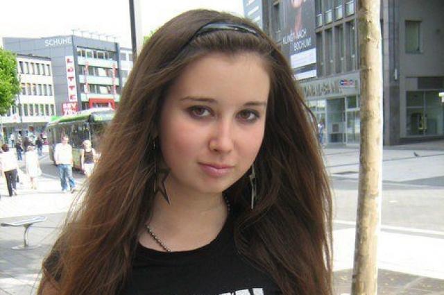 Карине было 16 лет.