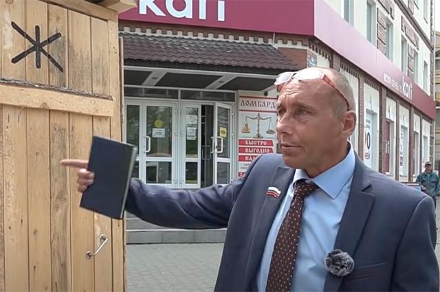Виталий Наливкин.