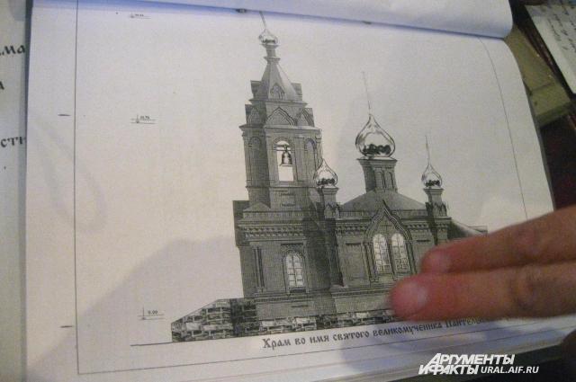 Михаил Смердов вложил всю душу в строительство Пантелеймоновской церкви.