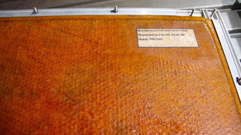 Испытательный образец блока из композитных материалов.