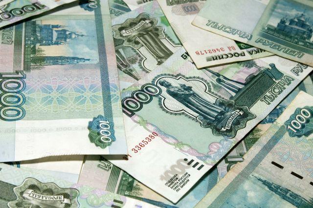 Деньги, зарплата