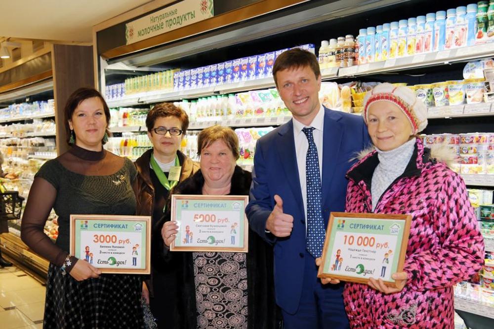 Кирилл Чечин поздравил победителей.