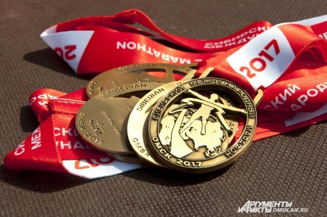 Заветные медали.